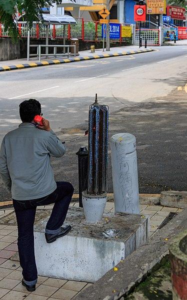 File:Kuala Lumpur Malaysia Telekom-Malaysia-02.jpg