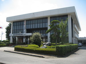 Kumagaya city hall Menuma branch 1.JPG