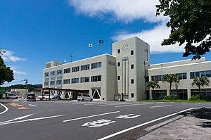 Kushima, Miyazaki - Kushima City Office