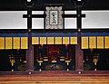 Kyoto Kaiserpalast Halle für Staatszeremonien 6.jpg