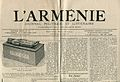 L' Armenie, 1 janvier 1897.jpg