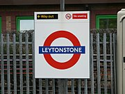 LU Leytonstone sign