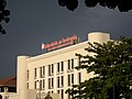Lao Telecommunications building (6032445846).jpg