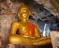 Laos (7325938528).jpg