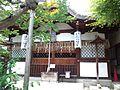 Le Temple Shintô Kadode Hachiman-gû - Le haiden (La construction du culte).jpg