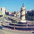 Le monument de la bougie a tizi ouzou.jpg