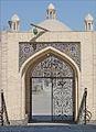 Le portail dentrée de la mosquée Baland (Boukhara, Ouzbékistan) (5719459513).jpg