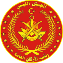 Libyan National Army.png