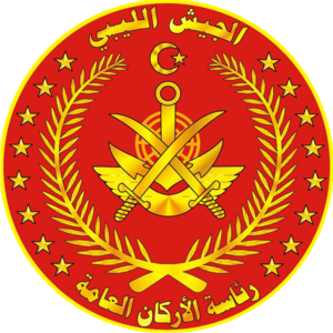 Libyan National Army - Image: Libyan National Army