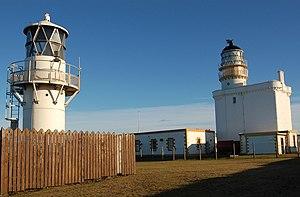 Kinnaird Head Lighthouse - Kinnaird Head current lighthouse (left) and the historical (right)