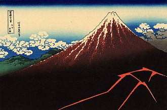 Thirty-six Views of Mount Fuji - Image: Lightnings below the summit