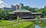 File:Lincoln Park, South Pond Refectory (9412344268).jpg