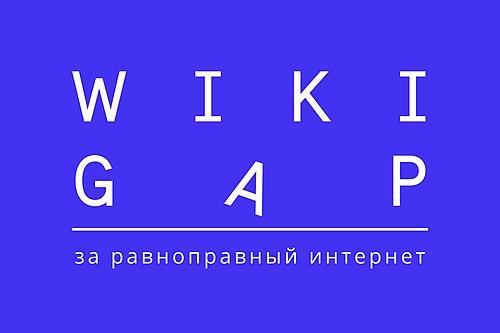 что такое некоммерческая организация википедия