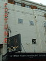 London Fortune Theatre 2007 detail.jpg