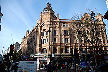 Hippodrome, London - Wikipedia, the free encyclopedia