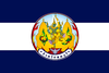 Flag of Lopburi