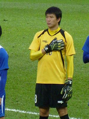 Lu Kun-chi