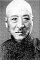 Luo Zhenfang.jpg