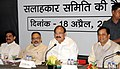 M. Venkaiah Naidu addressing at the Joint Hindi Advisory Committee (Hindi Salahkari Samithi) meeting of the Chief Ministers of Eight North Eastern States (including Sikkim) and Chief Secretaries of Eight States.jpg