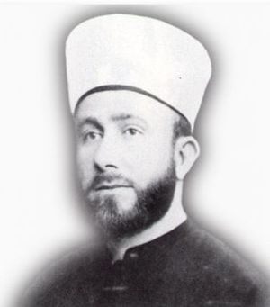Mohammad Amin al-Husayni was the Grand Mufti of Jerusalem and President of the Supreme Muslim Council MAal-Husayni.jpg