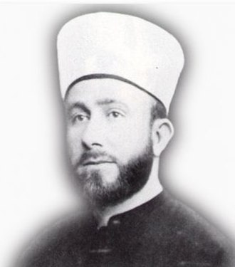 Al-Husayni clan - Mohammad Amin al-Husayni was the Grand Mufti of Jerusalem and President of the Supreme Muslim Council