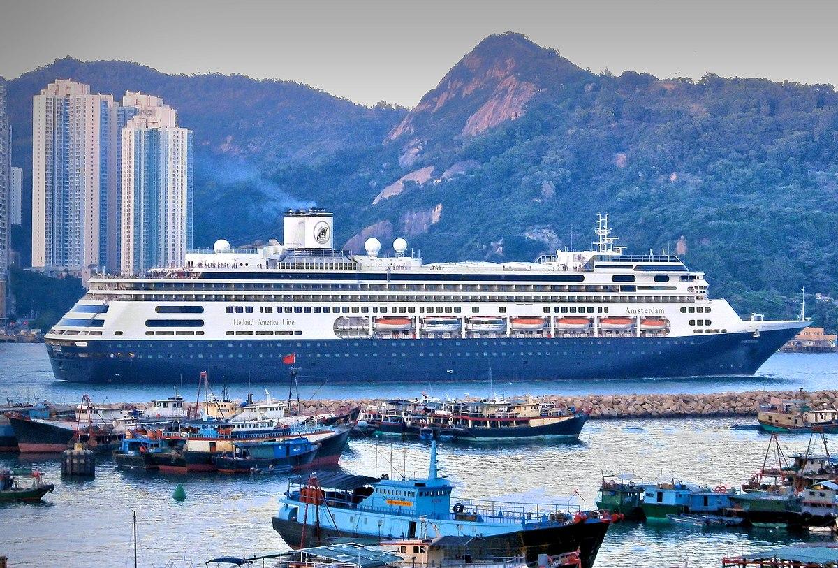 MS Amsterdam Wikipedia - Amsterdam cruise ship