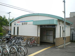 MT-Shigehara Station-Building for Chiryū.jpg