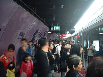 Rail transport in Hong Kong - Causeway Bay MTR station on the Island Line.