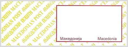 Macedonia Label E.jpg