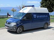 Macedonia police car 05.jpg