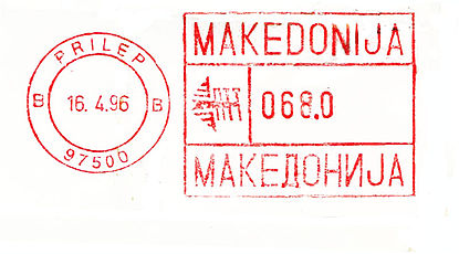 Macedonia stamp type A5.jpg