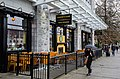 Mahony ^ Sons Public House - panoramio.jpg