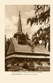 Maidanka. Wooden Church WDL10056.png
