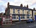 Malt Shovel - Front Street - geograph.org.uk - 628410.jpg