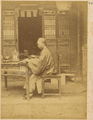 Man with Musical Instrument. China, 1874-75 WDL1939.png