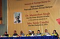 Manmohan Singh at the release of a commemorative postage stamp on Shair-e-Kashmir Peerzada Ghulam Ahmad Mehjoor, in Srinagar. The Chairperson, National Advisory Council, Smt. Sonia Gandhi, the Governor of Jammu and Kashmir.jpg