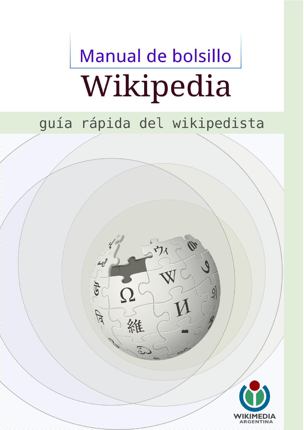 Archivo manual de bolsillo wikipedia wikimedia argentina for Manual de viveros forestales pdf