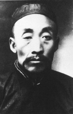 Mao Yichang - Image: Mao Yichang