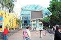 Mariposario Zoológico de Chapultepec.jpg