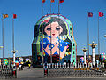 Matrioshka place Manzhouli China (35217495).jpg