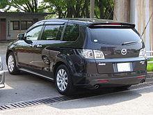 https://upload.wikimedia.org/wikipedia/commons/thumb/7/75/Mazda-MPV-3rd-rear.jpg/220px-Mazda-MPV-3rd-rear.jpg