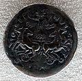 Medaglione di probo, 276-282, verso con quadriga del del sol invictus.JPG