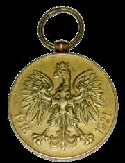 Medal Pamiątkowy za Wojnę 1918-1921 (awers)