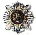 Medal of the Order of Saint Vladimir (modern version, second degree).jpg