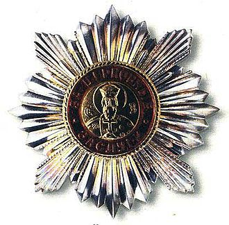 Order of Saint Vladimir - Image: Medal of the Order of Saint Vladimir (modern version, second degree)