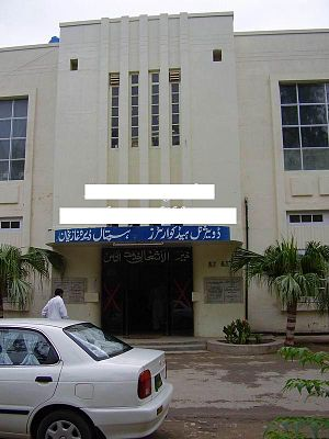 Divisional Headquarters Hospital, Dera Ghazi Khan - Dera Ghazi Khan