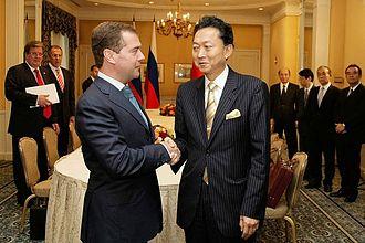 Yukio Hatoyama - Hatoyama with Dmitry Medvedev, President of Russia