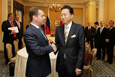 with Dmitry Medvedev (23 September 2009) Medvedev and Hatoyama.jpg