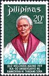 Melchora Aquino 1969 stamp of the Philippines.jpg