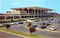 Memphis International Airport from outside.jpg